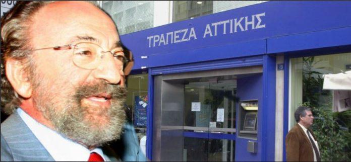kalogritsas-attica-bank-1