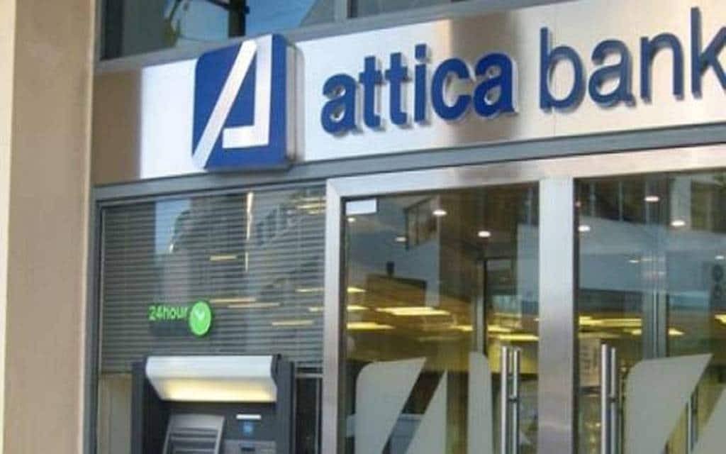 attica_bank-1