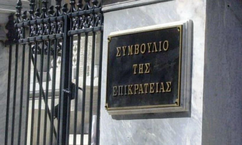 symvoylio-tis-epikrateias