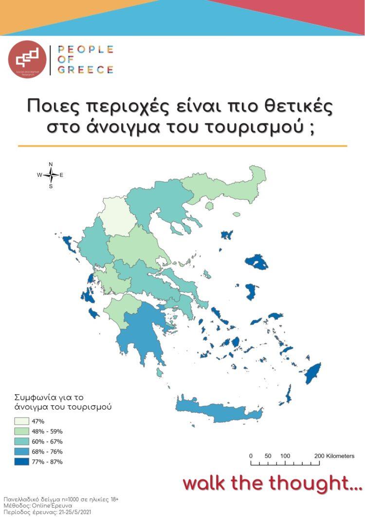 2021 06 04 Infographic_tourism part 2
